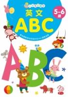 英文ABC