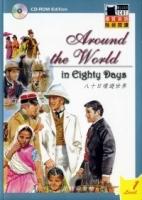 八十日環遊世界(CD-ROM版)