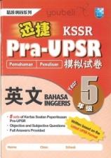 Malaya Kertas Model Pra UPSR Tangkas Bahasa Inggeris Tahun 5