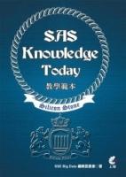 SAS Knowledge Today 教學範本(適用SiliconStone認證考試教材)