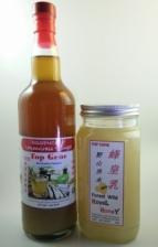 Essence Lemongrass & Ginger 700ml Plus Forest Tualang Royal Honey 900g Twin Pack
