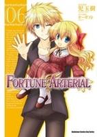 FORTUNE ARTERIAL 6