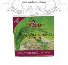 K.Brothers Rice Milk Soap Collagen(12pc/pkt)