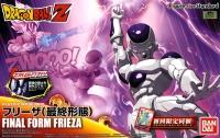 [Figure-Rise Standard] Final Form Frieza