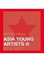 亞洲青年創作集錄