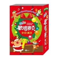 歡唱麥克玩具音樂書(中文+英語)