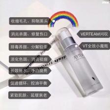 Buy 1 VERTEAM Toner All-Round Magic Bottle Get Free Verteam toothpaste