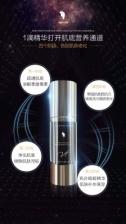 [VERTEAM SPECIALIST :SKIN HEALTH BEST SELLER CHOICE]Verteam Collagen Essence 问叹胶原蛋白水光精华