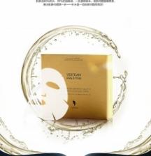 Buy 1 VERTEAM Prestige Mask 问叹极致 A380 高空双层水漾 SPA 补水面膜 Free Verteam Eyeliner