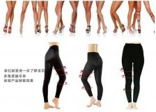 Japan Sleeping Beauty Leggings Women Body Shaper Leggings Thin Type Slim Pencil Pants Compression Leggings