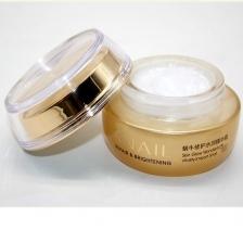 BIOAQUA Women Snail Skin Care Moisturizing Face Cream 50g