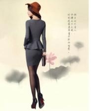 Fashion Zip Design Peplum Dress