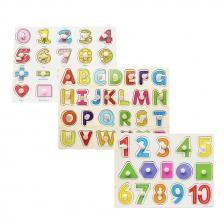 1 Set 3 pcs Preschool Educational Wood Puzzle - Alphabet & Mathematics -BKM38-A
