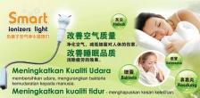 Ionizer Health Light