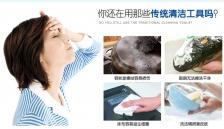 Magic nano clean sponge magic rub strong decontamination wipe brooklyn wash cup tea tea scale 神奇纳米魔力海绵