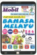 Neuron Siri Prasekolah Mobil Bahasa Melayu (5 & 6 Tahun)