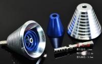 [Metal Part] Blue Metal Thruster Vents (B6) (2units)