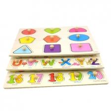 1 Set 3 pcs Preschool Educational Wood Puzzle - Alphabet & Mathematics -BKM38-B