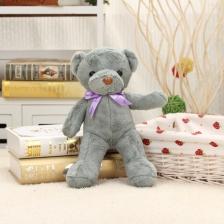 Plush Toys Bear Gift Premium Present 35cm