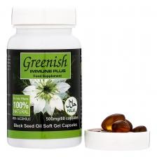 Greenish Immune Plus Capsules 500mg/60 Capsules