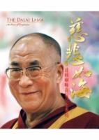 慈悲如海:達賴喇嘛壽辰紀念專輯