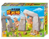 古代遺跡:巨石陣桌遊