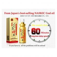 NASKIC Japan Gold Lotion Delay Spray For Men Premature