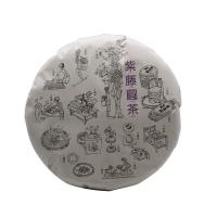10' ZI TENG ROUND TEA (±357g)