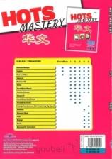 Hots Mastery 华文 - 预备班 (Cemerlang)