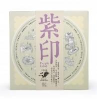00' Yunnan Purple Cane Purple Label Green Puer (±357g)