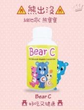 Bear C - The Chewable Vitamin C Gummy Bears 2Box (160pcs)