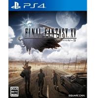 PS4 Final Fantasy XV (Premium) Digital Download