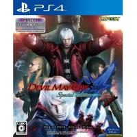 PS4 Devil May Cry 4 (Basic) Digital Download