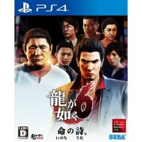 PS4 Ryu Ga Gotoku (Yakuza) 6 Inochino Uta (Basic) Digital Download