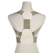 Posture Corrector Brace & Shoulder Support ( For Kids )
