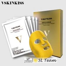 VSK VSkinKiss 黄金胶原蛋白面膜 VSK Yeast Mask Gold Renewal Collagen Mask 4pcs/Box(台湾 Taiwan)
