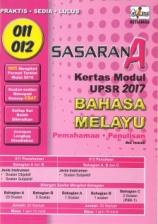 SETIAMAS SASARAN A KERTAS MODUL UPSR 2017 BAHASA MELAYU PEMAHAMAN & PENULISAN