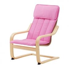 Children's Armchair / Baby Chair (Blue)