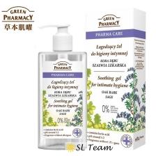 [波兰 Poland] Green Pharmacy 鼠尾草舒缓清爽私密洁肤露 Soothing gel for intimate hygiene OAK BARK, SAGE 300ml