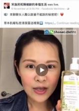 [波兰 Poland] Green Pharmacy 洋甘菊柔敏水嫩护肤私密洁肤露 Soothing gel for intimate hygiene OAK BARK,CHAMOMILE 300ml