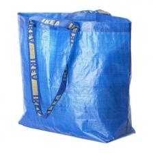 Carrier Shopping Bag Reuseable (M)