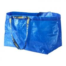 Carrier Shopping Bag Reuseable (L)