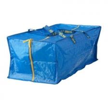 Carrier Shopping Bag Reuseable (Trunk Bigger XL)