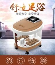 Original Manual Lang Kang Detox Foot Spa Massage (Light Brown)
