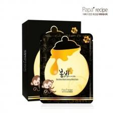 Papa Recipe Bombee Black Honey Mask Pack 10's