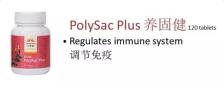 PolySac Plus
