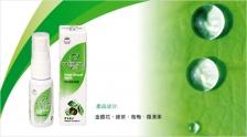 Phytocare Fresh Breath Spray 24 pack