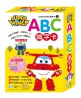 Super Wings ABC識字卡