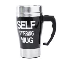 STAINLESS STEEL AUTOMATIC MIXING CUP SELF STIRRING MILK COFFEE MUG ELECTRIC STIR (BLACK)