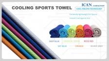 Cooling Towel(Blue)